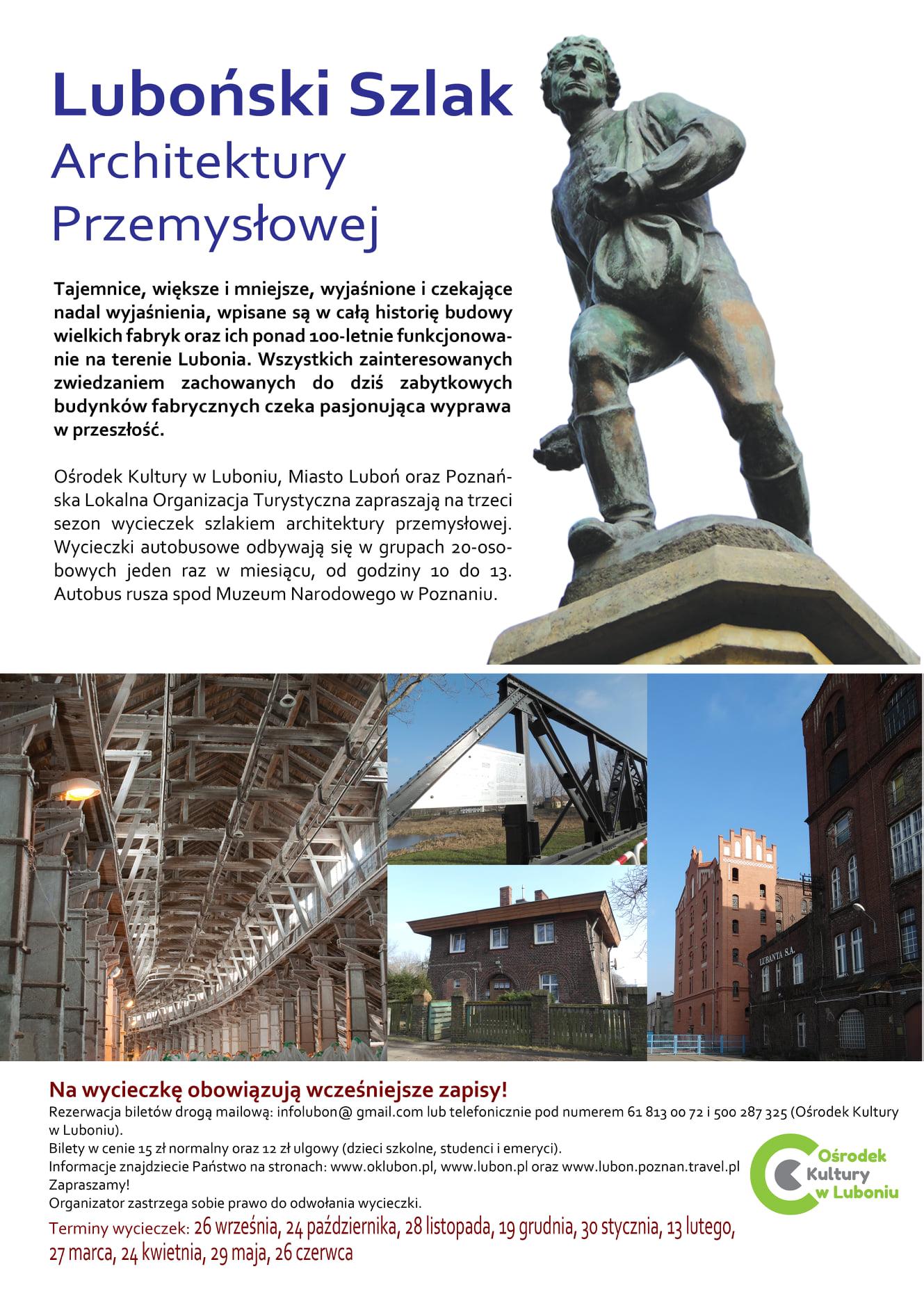 Luboński Szlak Architektury Przemysłowej